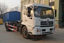 安旭牌AX5160ZXXE5型车厢可卸式垃圾车图片