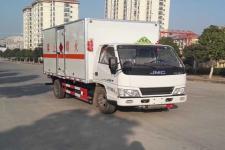 國五江鈴易燃氣體廂式運輸車直降8000