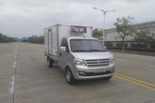 延龙牌LZL5029XLCKF型冷藏车