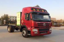 大运单桥危险品运输半挂牵引车260马力(CGC4180N5RAA)