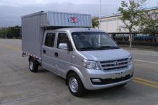 延龙牌LZL5029XXYSKF型厢式运输车