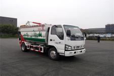 重特牌QYZ5071ZZZ5型自装卸式垃圾车图片