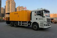 鸿天牛牌HTN5250TFC型稀浆封层车图片