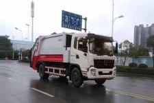 恒润牌HHR5180ZYS5HQ型压缩式垃圾车