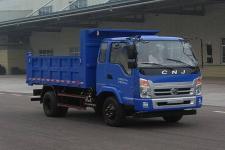 南骏牌NJA3040ZPA31V型自卸汽车图片