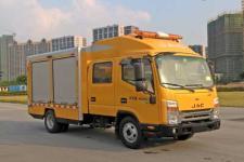 路之友牌ZHF5040XXH型救险车