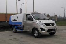 勤宏牌SQH5030ZLJB型自卸式垃圾车
