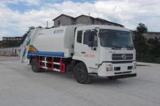 汽尔福牌HJH5160ZYSDF5型压缩式垃圾车