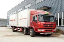 程力威牌CLW5250XRQL5型易燃气体厢式运输车
