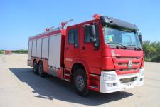 天河牌LLX5244GXFGF60/H型干粉消防车