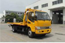 云海牌KK5080TQZ01型清障车