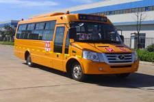7.3米|24-37座同心小学生专用校车(TX6730XV)