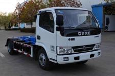 沃达特牌QHJ5070ZXX型车厢可卸式垃圾车