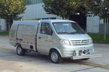 森源牌SMQ5020TYHDXE5型路面养护车图片