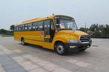 安凯牌HFF6111KZ5型中小学生专用校车图片