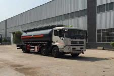 楚飞牌CLQ5250GFW5D型腐蚀性物品罐式运输车