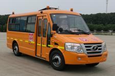 同心牌TX6570XV型小学生专用校车