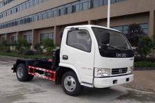 CSC5042ZXX5型楚胜牌车厢可卸式垃圾车图片