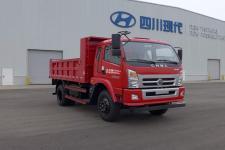 南骏牌CNJ3060GPA37V型自卸汽车
