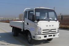 飞碟国四单桥货车95马力1吨(FD1030W16K4)