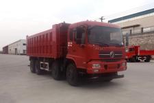 神鹰牌YG3310BB1型自卸汽车图片