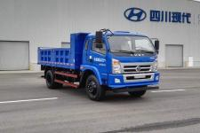 南骏牌CNJ3180GPA38V型自卸汽车