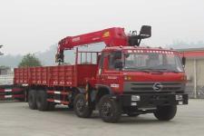 DFC5311JSQG1随车起重运输车