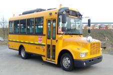 7.3米|10-37座安源小学生专用校车(PK6730HQX5)