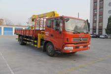 石煤牌SMJ5162JSQDC4型随车起重运输车