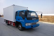 HQG5083XXYGD5厢式运输车