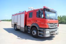 天河牌LLX5174GXFAP40/B型压缩空气泡沫消防车