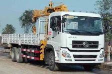 东风牌DFC5250JSQA13型随车起重运输车