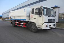 汽尔福牌HJH5160ZDJDF5型压缩式对接垃圾车