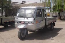7YPJZ-1650P6型五征牌三轮汽车图片