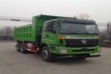 长城牌HTF3253BJ38H5E5型自卸汽车