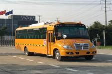 华新牌HM6940XFD5XS型小学生专用校车