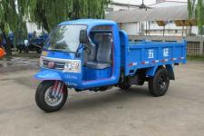7YP-1450DJ5-1型五征牌自卸三轮汽车图片