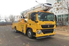 青特牌QDT5140XXHS型救险车