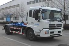 沃达特牌QHJ5122ZXX型车厢可卸式垃圾车