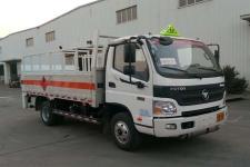 福庆天王牌ZFQ5041TQPBJ型气瓶运输车