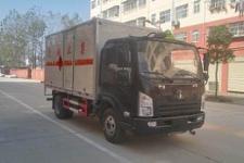 程力威牌CLW5083XRQS5型易燃气体厢式运输车