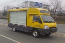 富园牌HFY5031XXCC型宣传车