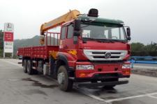 双机牌AY5250JSQ1型随车起重运输车