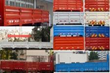 东风牌DFL1311A9型载货汽车图片