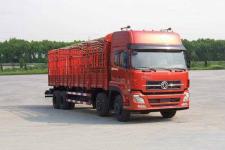DFL5311CCQA9仓栅式运输车