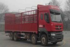 东风柳汽国四前四后八仓栅式运输车269-321马力15-20吨(LZ5311CCYQELA)