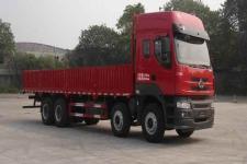 乘龙国四前四后八货车269马力20吨(LZ1311QELA)