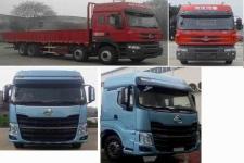 乘龙牌LZ1311QELA型载货汽车图片