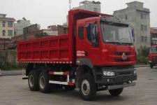 乘龙牌LZ3250QDLA型自卸汽车图片