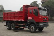 乘龙牌LZ3251QDJA型自卸汽车图片